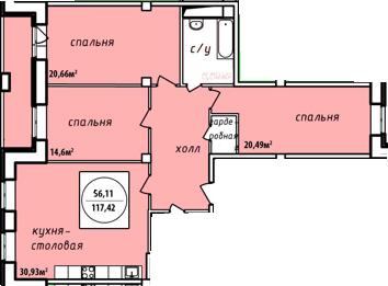 Планировка Трёхкомнатная квартира площадью 117.42 кв.м в ЖК «Дворянский дом»